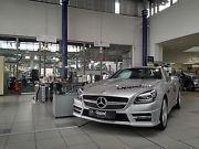Foto von Autohaus Oppel GmbH