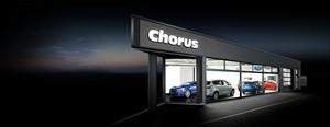 Foto von Autohaus Chorus GmbH