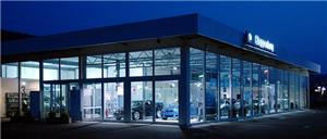Foto von Cloppenburg GmbH