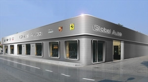 Foto di Global Auto Srl